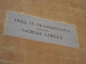 OcellsMalta. El Carrer Tramuntana, al cor de La Valletta. Foto: Pere Alzina